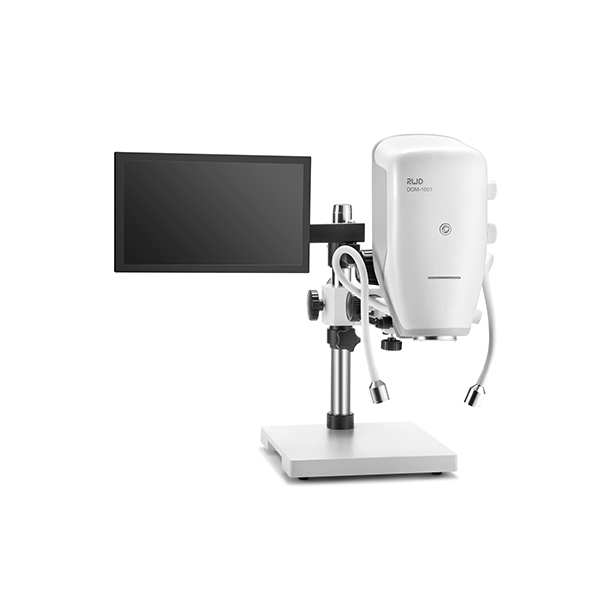 Digital Operating Microscope